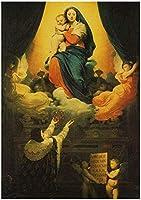 DGSJH 5DDiyダイヤモンド絵画キット有名な宗教油絵シリーズフルドリル刺繡クロスステッチ部屋の装飾感謝祭の装飾母の日ギフト40X50Cm