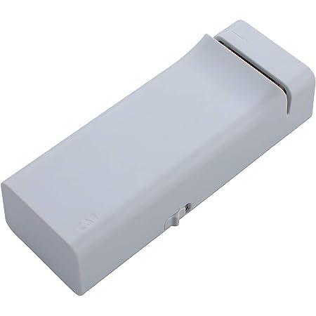 貝印 KAI コンパクト電動 シャープナー 包丁 砥ぎ器 AP0543