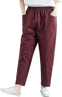 venta minorista Últimas tendencias vendible Amazon.es: Decathlon - Pantalones / Mujer: Ropa