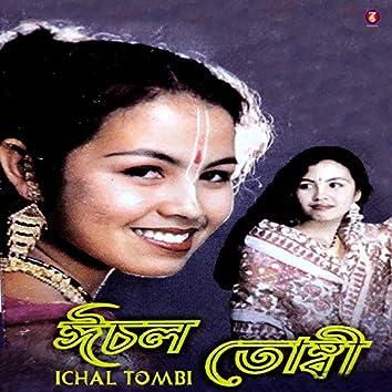 Ichal Tombi (Original Motion Picture Soundtrack)