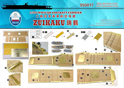 1/350 日本海軍 航空母艦 瑞鶴用木製甲板 FOR フジミ 60004 / 60012/ 60026