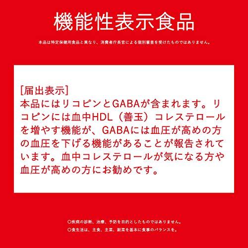 カゴメあまいトマトGABA&リラックス195ml×24本