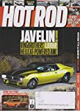Hot Rod April 2018 Javelin! Ringbrothers' 1000HP, Hellcat-Powered AMC