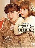 韓国ドラマ ロマンスは別冊付録 DVD 8枚組
