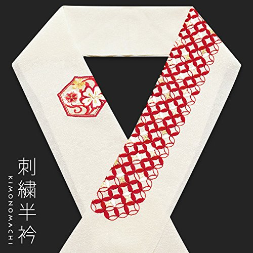 『[ 京都きもの町 ] 刺繍 半衿単品 赤色 七宝 亀甲 No.9』の2枚目の画像