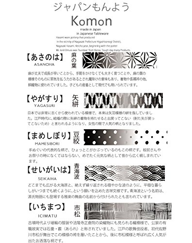 komon「楕円箸置き・5個セット」