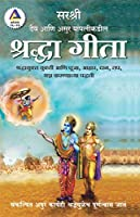 Gita Series - Adhyay 16&17 Daiv Aani Asur yanpalikadil Shraddha Gita (Marathi)