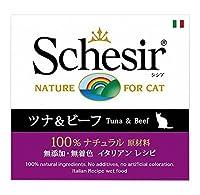 シシア (Schesir) キャット ツナ&ビーフ (56個)