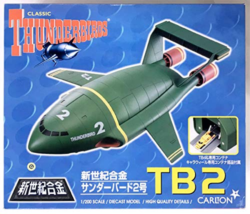 Shinseiki Gokin - Thunderbirds 2
