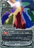 竜枯盛衰/バディファイト エクストラブースター 不死身の竜神
