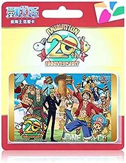 台湾限定 ワンピース 悠遊カード ゆうゆうカード ICカード 海賊王 日本未発売 20周年 横型 [並行輸入品]