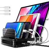 Handy Ladestation für mehrere Geräte, 45W USB C Ladegerät QC 3.0 Schnell USB Ladestation mehrfach...