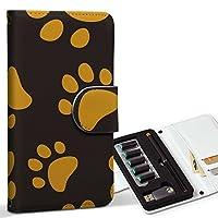 スマコレ ploom TECH プルームテック 専用 レザーケース 手帳型 タバコ ケース カバー 合皮 ケース カバー 収納 プルームケース デザイン 革 アニマル 足跡 犬 模様 000062