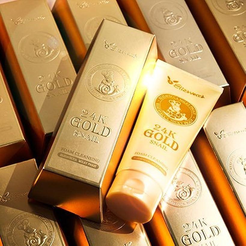化粧ご予約巨大エリザヴェッカ(Elizavecca)ゴルードスネイルフォームクレンジング/ Elizavecca Gold Snail Foam Cleansing [並行輸入品]