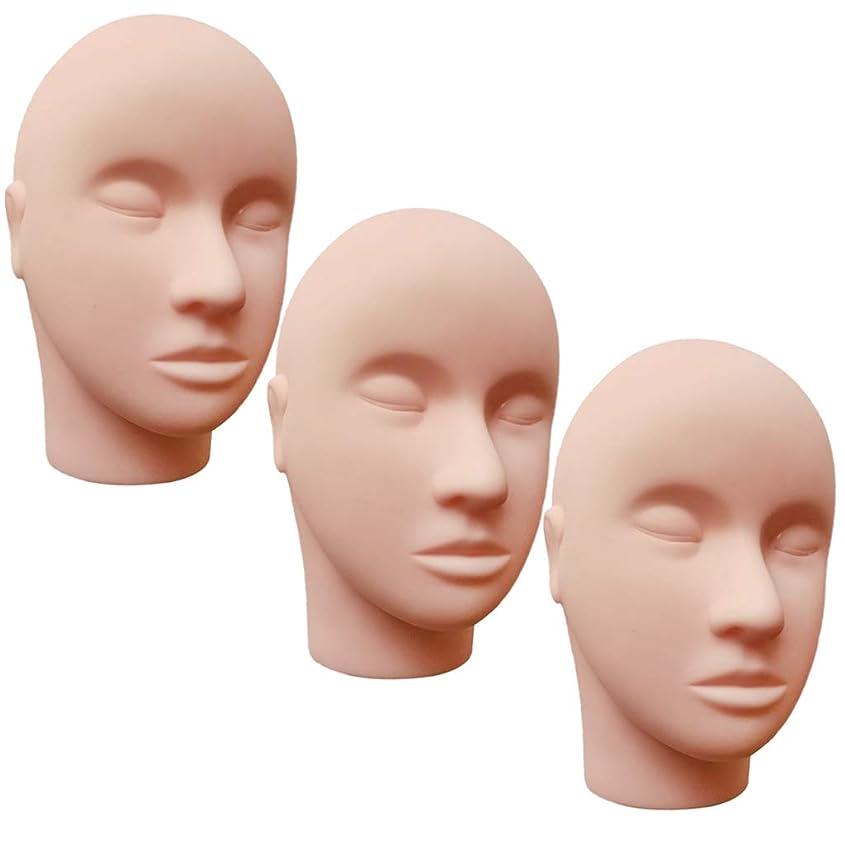 パワーセル時代対話Perfeclan シリコーン マネキンヘッド モデル まつげエクステンション マッサージ メイクアップ 練習用