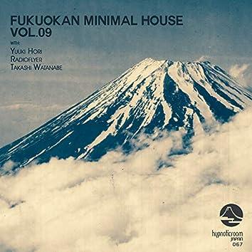 Fukuokan Minimal House, Vol. 09