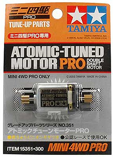 mini 4WD tune up parts atmic motor pro GP.351