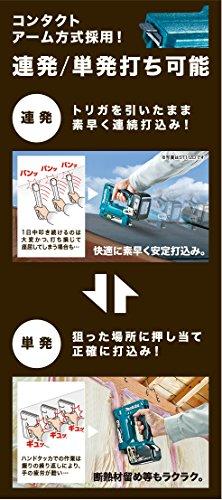 マキタ(Makita)充電式タッカ(CT線)ST312DRF