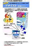 トプラン ウィルキルG 消臭・除菌セット(1セット)