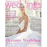 MARTHA STEWART Weddings Japan ISSUE No.5(マーサスチュワートウェディングスジャパン) (NEKO MOOK)
