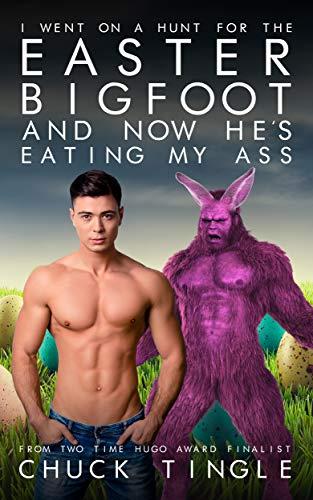Boy Ass Eating
