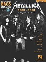 Metallica 1983-1988 (Hal Leonard Bass Play-Along)