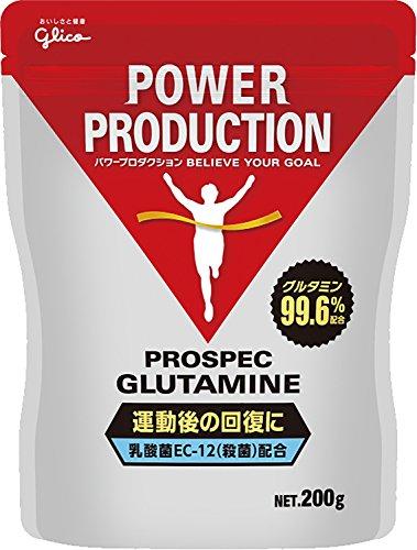 グリコ パワープロダクション アミノ酸プロスペック グルタミンパウダー 200g