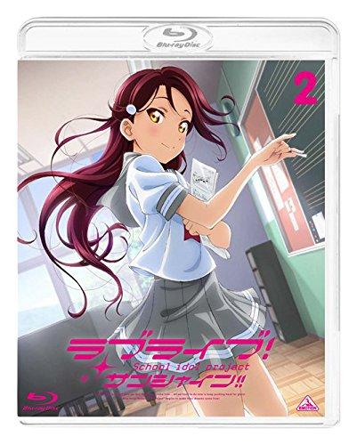 ラブライブ! サンシャイン!! Blu-ray 2 (通常版)
