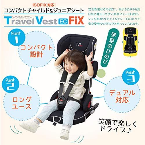 日本育児チャイルドシートトラベルベストECFixブリリアント・ブラック9kg~25kg対象ISOFIX対応