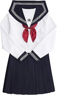 Larcele Vestito Uniforme Scolastico Uniforme Scolastica Giapponese Vestito da Marinaio Blu Scuro SSF-01