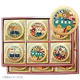 入園・卒園おめでとうメッセージクッキーお得な45枚セット 箱入り お礼 プチギフト ショークッキー