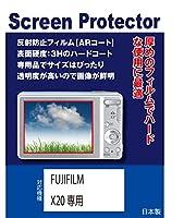 AR液晶保護フィルム FUJIFILM X20専用(反射防止フィルム・ARコート)【クリーニングクロス付】
