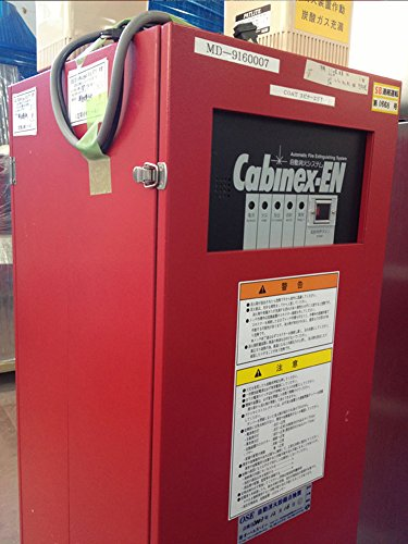 Fuji safety TEL ACT8 ACT12 Cabinet-EX (COX-7EN), Automatic Fire Extinguishing System, Used