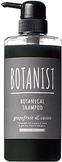 BOTANIST(ボタニスト) ボタニカルシャンプー (チャコールクレンズ)