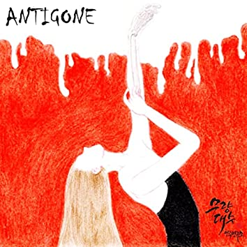 ANTIGONE (Original Musical Soundtrack)