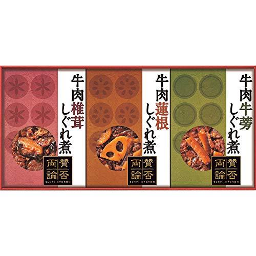 「賛否両論」三種の牛肉しぐれ煮セット PWA-2B 御中元 夏 ギフト 仕立て (御中元のし)