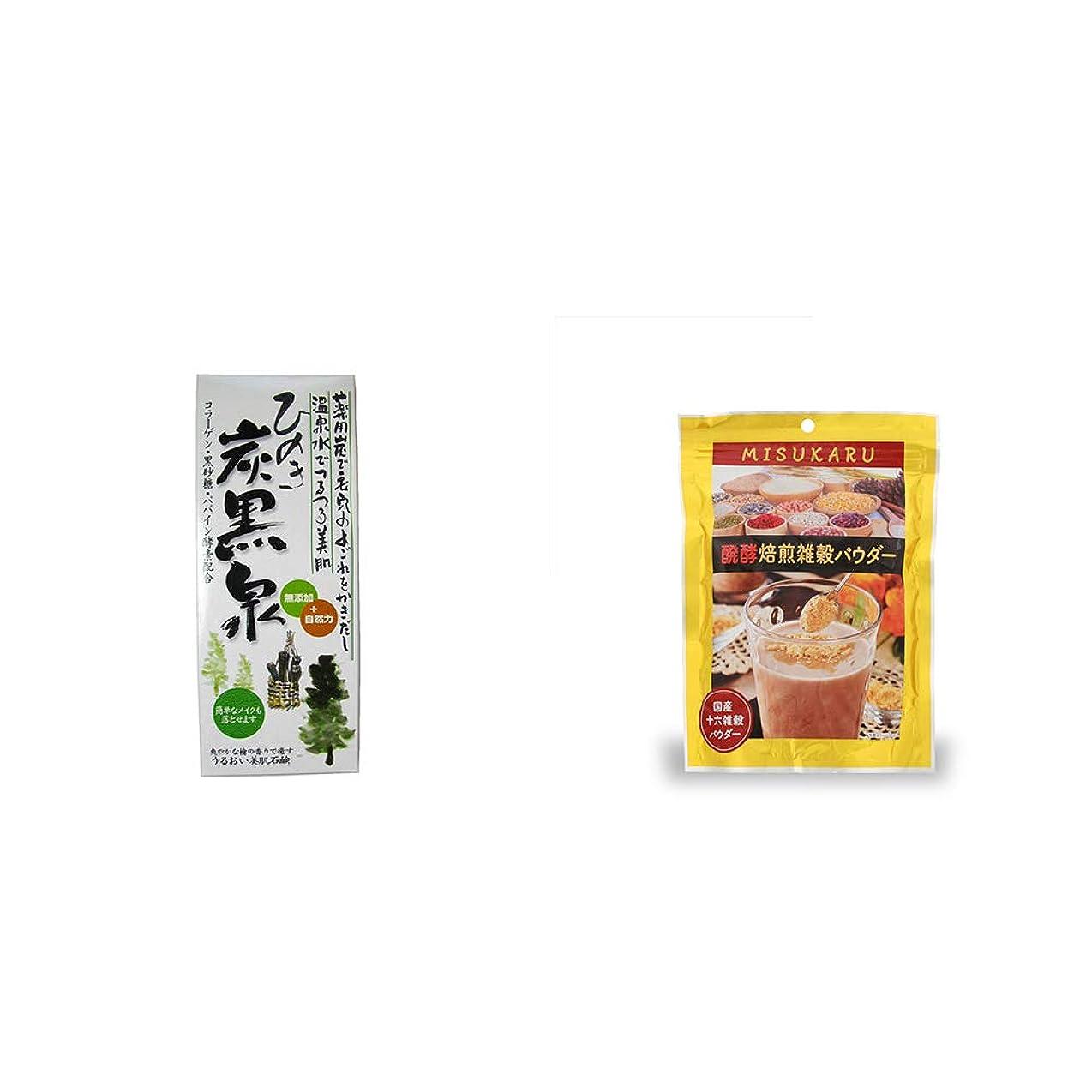 疑わしい否定する印象的[2点セット] ひのき炭黒泉 箱入り(75g×3)?醗酵焙煎雑穀パウダー MISUKARU(ミスカル)(200g)