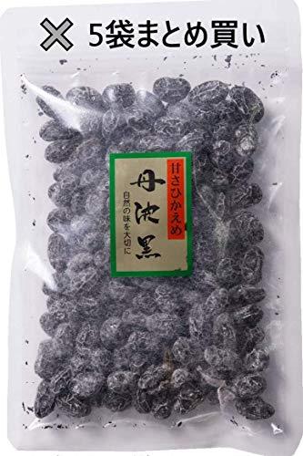 丹波黒 黒豆甘納豆 150g  甘さひかえめ しぼり甘納豆 お得な5袋セット 志賀商店