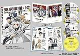 東京喰種トーキョーグール:re Blu-ray BOX【初回生産...[Blu-ray/ブルーレイ]