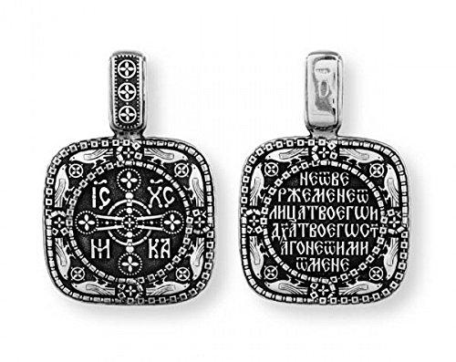 Große Schutzmedaille aus dem Griechischen Orthodoxe Byzantine DM35