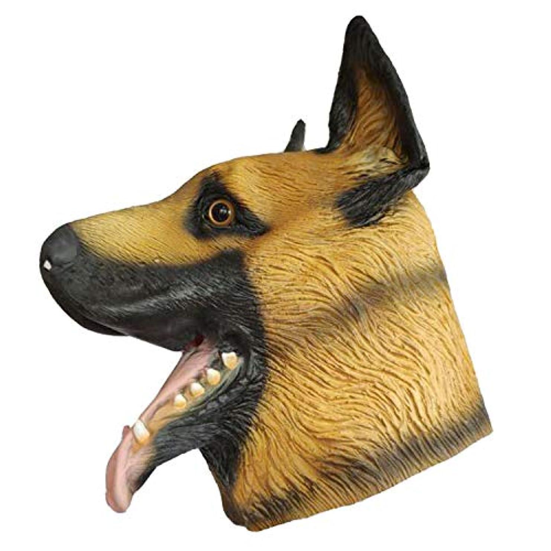 崩壊計算するデータおかしいオオカミ犬の頭マスク動物の帽子ギア警察犬犬パーティーパフォーマンス小道具カーニバルハロウィーンボールドレスアップ