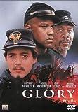 グローリー[DVD]