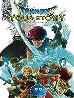 【Amazon.co.jp限定】ドラゴンクエスト ユア・ストーリー Blu-ray完全数量限定豪華版(2枚組)(アクリルキーホルダー/スラりん付)