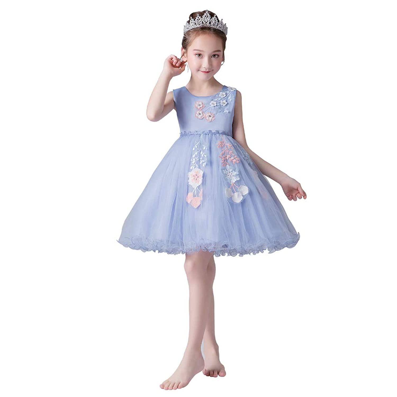 フリースキー(FREESky)夏子供ドレス 女の子 ピアノ 発表会 パーティー 演奏会 フォーマル チュールスカート 入園式 結婚式 ワンピース 3-8歳に適合