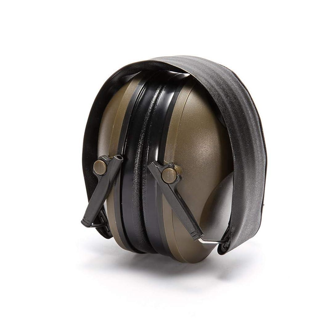 直径データ衛星イヤーマフ SNR 30デシベルノイズリダクションセーフ聴覚保護調節可能な折りたたみノイズリダクションイヤーマフ読書のための学習現場作業 防音撮影用 (Color : Green)
