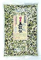 国産 五穀飯 (大) 1kg (信36)