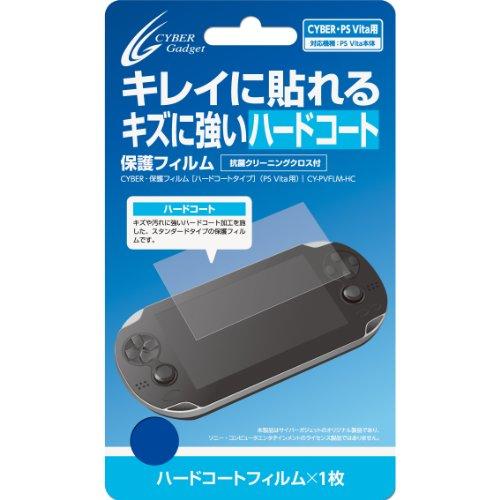 Cyber Gadget PS Vita Hard Coat Film