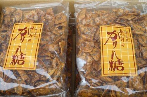 にかほ市金浦の郷土銘菓 あつみのかりん糖 ≪2袋入≫