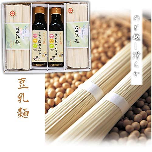 KR-50 豆乳麺20束と専用めんつゆ2本セット(桐箱)【熨斗 無料で承ります】