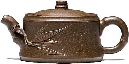 Teapots Purple Sand Teapot Teapot Tea Pots Tea Pot Tea Pots Tea Maker Teapots Mini Teapot Pure Handmade Teapot (Color : Yellow, Size : 120cc)